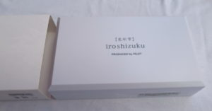 16-pilot-iroshizuku-3x-box