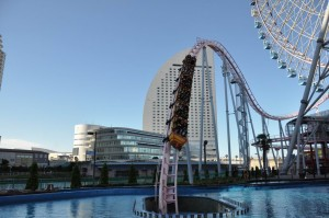 Cosmo World coaster