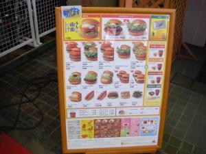 MOS menu