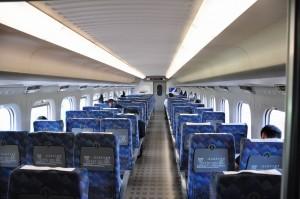 Shinkansen inside
