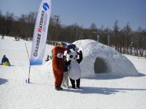 grandee-ski-resort-4